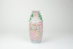 Thumbnail of Spotted Nyonya Vessel Curved